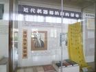 20111003紡績博物館