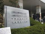 2008年秋京都 063