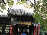 20121004張氏師府3