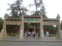 20110618孔子廟1