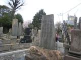 20090405加波山事件の墓