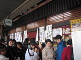2008年秋京都 072