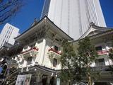 20130210歌舞伎座
