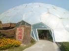20111007浜江公園4恐竜館
