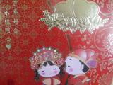 20110520結婚式招待状