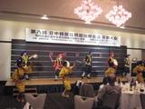 2008年秋京都 108