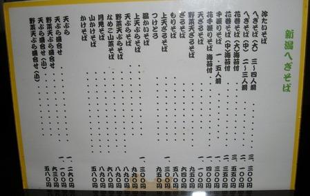 DSCN2865