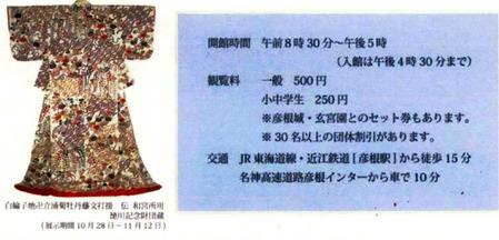 コピー (2) 〜 txt136