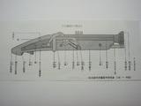火縄銃の構造