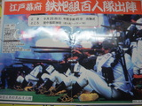 平成17年ポスター