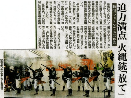 ふれあいフェスタ2010