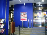 コマ劇場入口