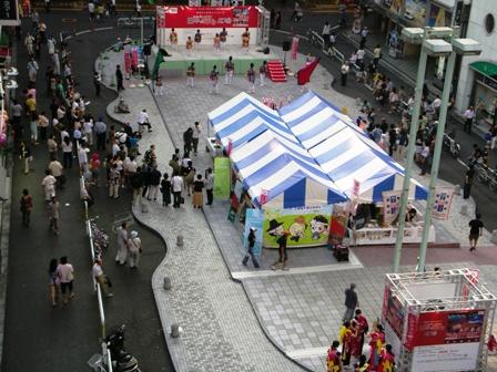 シネシティ広場