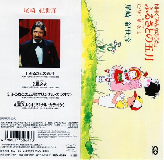 2008年のラジオ (日本)
