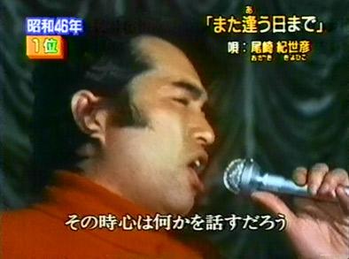 歌の大辞典3/尾崎紀世彦
