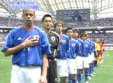 キリンカップ・サッカー2005