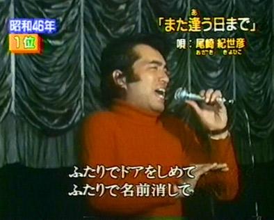 歌の大辞典4/尾崎紀世彦