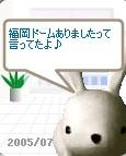 始球式/尾崎紀世彦