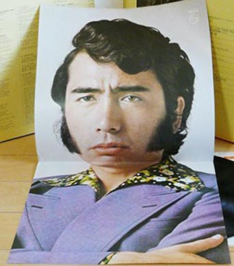 NO5のポスター/尾崎紀世彦
