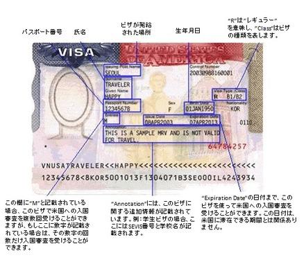 Reading-visas_JN
