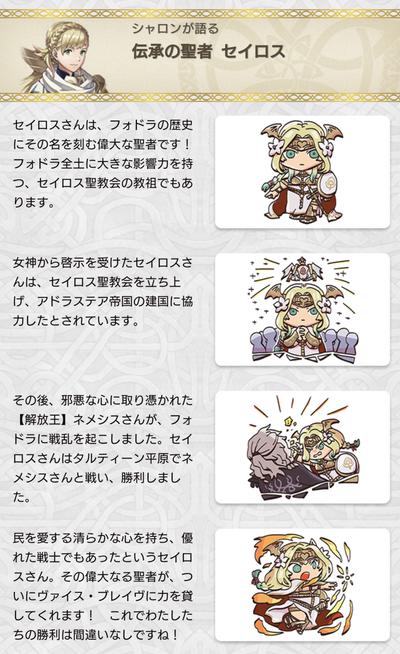 Screenshot_20210127-135901~2