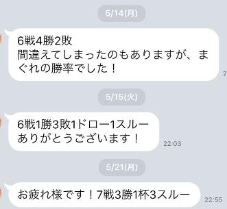 スクリーンショット 2018-05-23 20.48.57