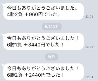 スクリーンショット 2018-05-23 20.49.56