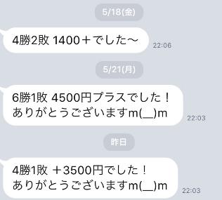 スクリーンショット 2018-05-23 20.49.26