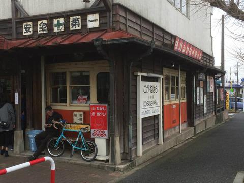 【松戸】日立モハ1003 駄菓子屋・ダイチャン