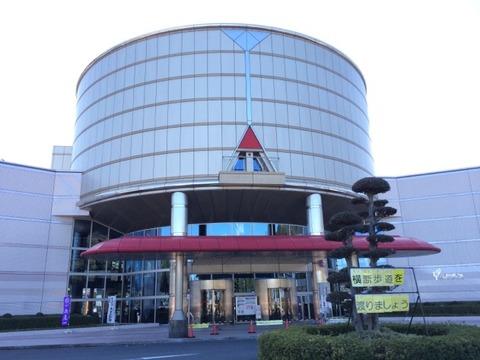 【広島】広島市交通科学館