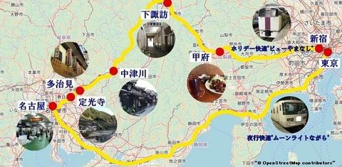 nagara-map