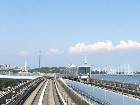 【横浜 金沢区】横浜市営地下鉄1041号 横浜市資源環境局金沢工場