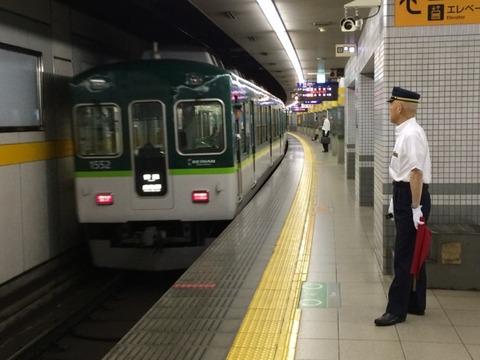 【京都】ジオラマレストラン&居酒屋バー「デゴイチ」