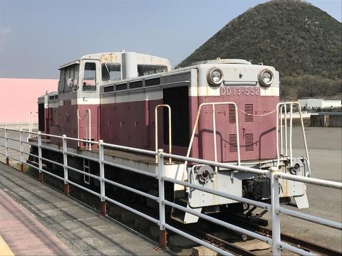 【備前】片上鉄道DD13-552