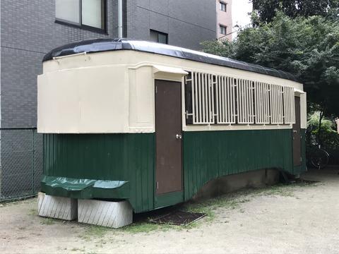 【名古屋】名古屋市電179 上前津東公園