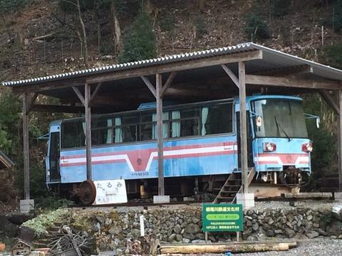 【本巣】樽見ハイモ202 根尾川鉄道文化村