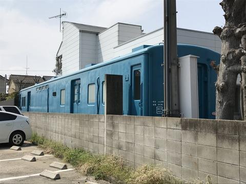 【高松】スユニ50-2058/高畠医院