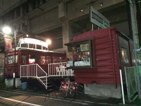 【熊谷】秩父クハニ24 バーボンクラブ