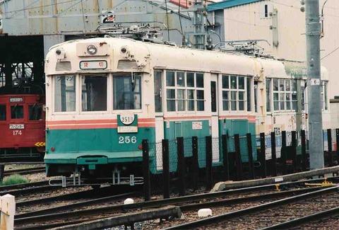 【大阪】阪堺電軌モ256/我孫子道車庫