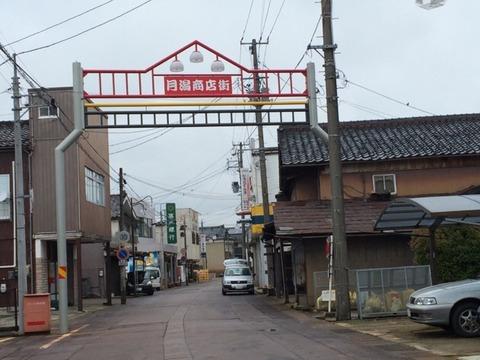 【新潟交通】モハ11 モワ51 キ116 旧月潟駅