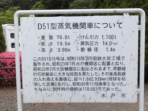 DSCF7626