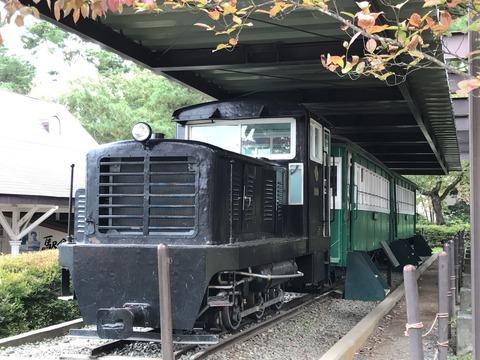 【猪苗代】日本硫黄沼尻鉄道(磐梯急行電鉄)DC12-1+ボサハ12+13 緑の村