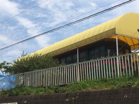 【町田】都電6159 慶松幼稚園[現存せず]