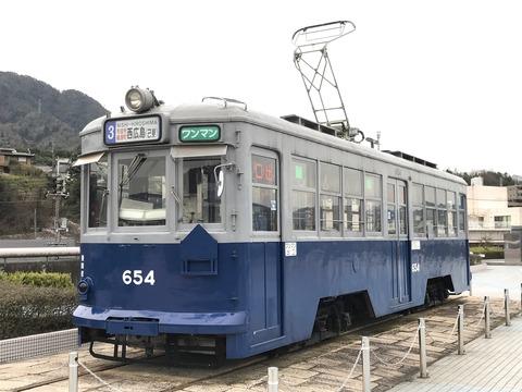 【広島】広島電鉄654/ヌマジ交通ミュージアム