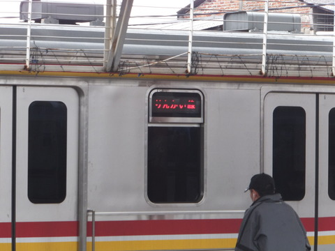 DSCF5357
