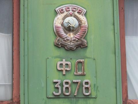 DSCF7091