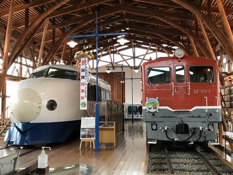 【西条】四国鉄道文化館の保存車