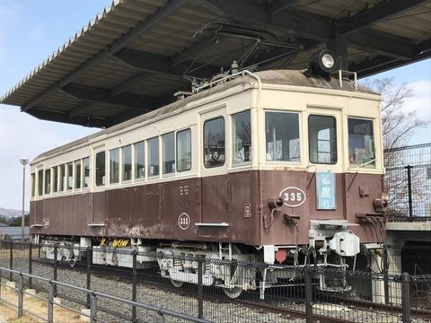 【高松】高松琴平電鉄335/房前公園