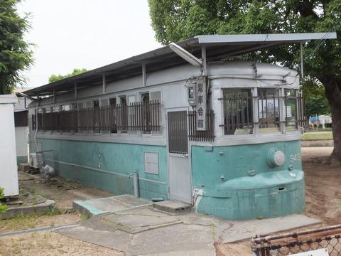 【明石】神戸市電945 王子公園