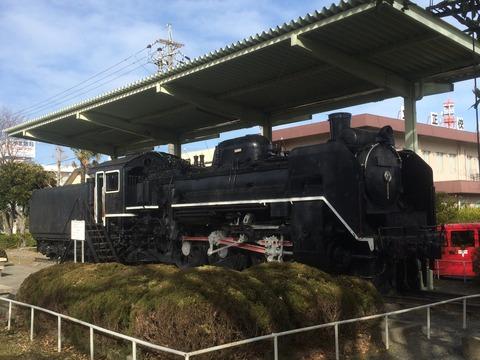 【掛川】C58-49 中央公園